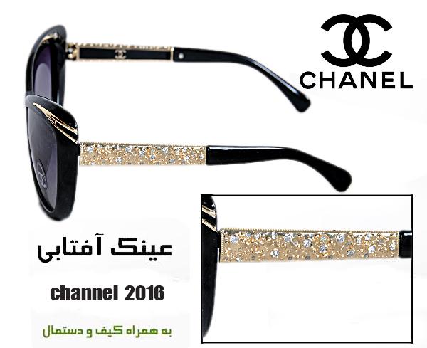 خرید عینک چنل زنانه