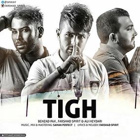 دانلود آهنگ جدید بهزاد پکس و فرشاد اسپریت و علی حیدری بنام تیغ