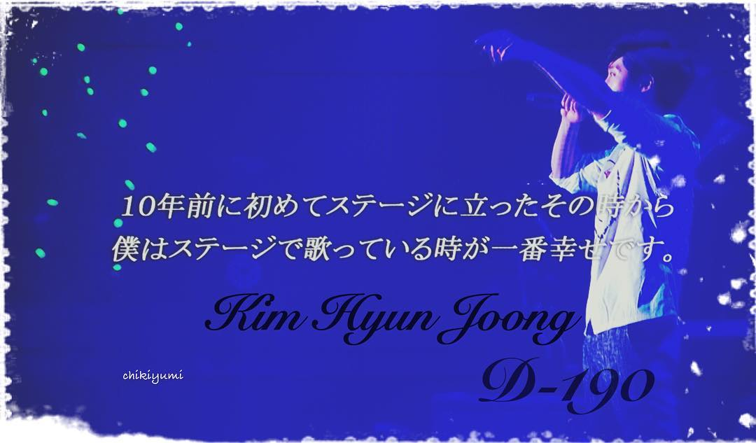 [Photo] Kim Hyun Joong Japan Mobile Site Update [2016.08.05]