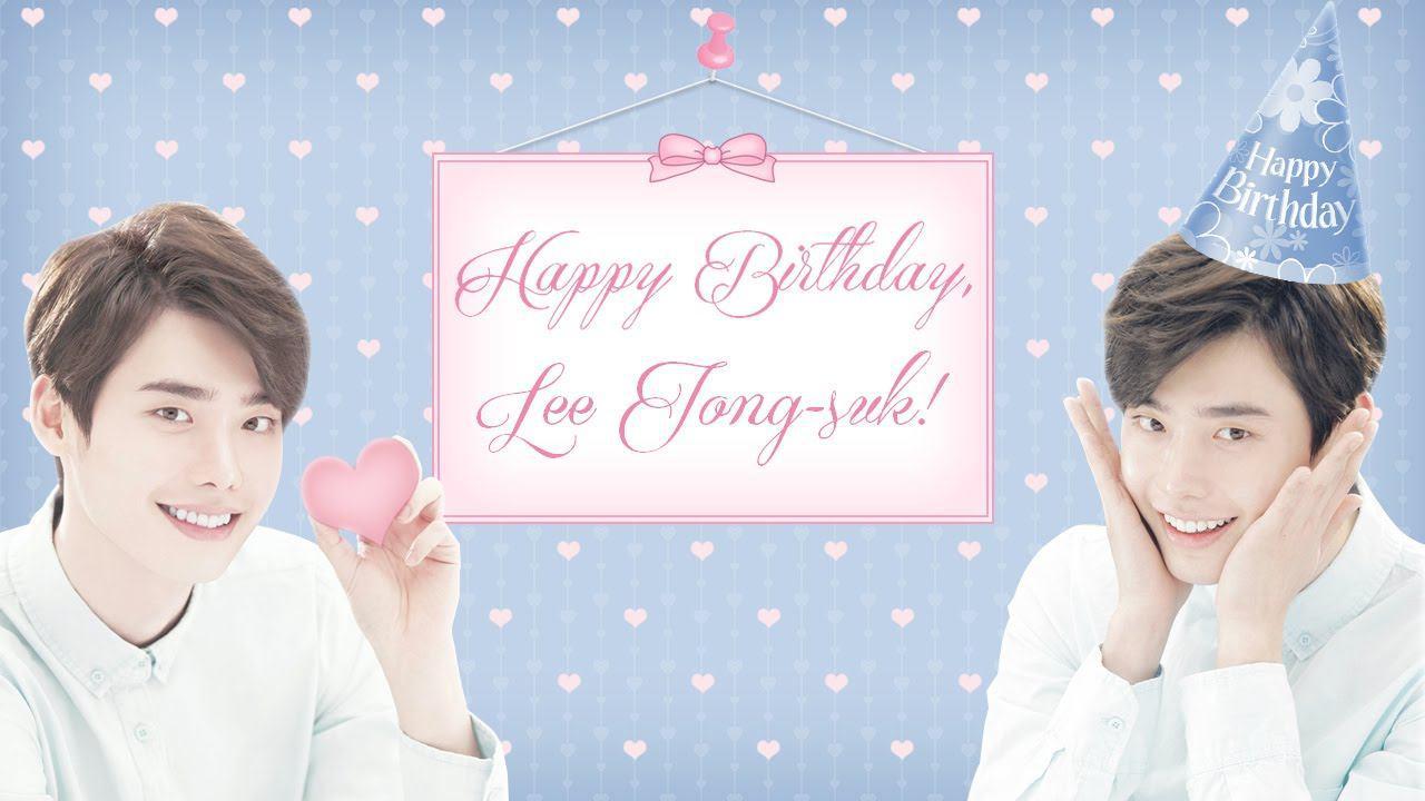 تولد لی جونگ سوک