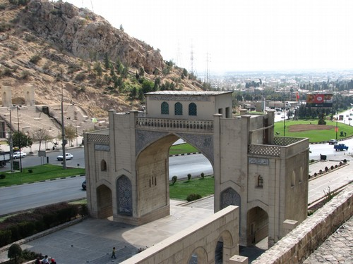 Qur'an Gate: Gate of entry to Shiraz