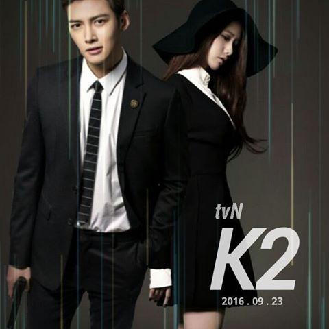 پوستر 3 the k2