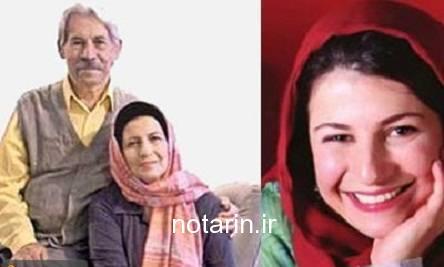 عکس خانوادگی داوود رشیدی