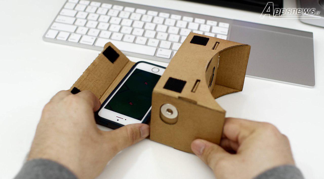 نرم افزار Cardboard Camera برای iOS نیز منتشر شد