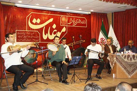 جستاری در موسیقی آذربایجان موغامات