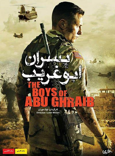 دانلود فیلم دوبله فارسی پسران ابوغریب Boys of Abu Ghraib 2014