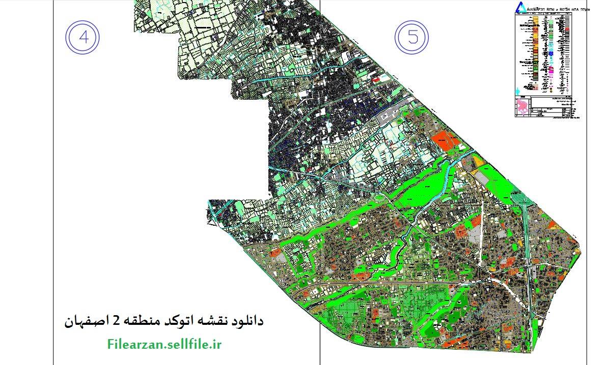 دانلود نقشه اتوکد منطقه 2 اصفهان