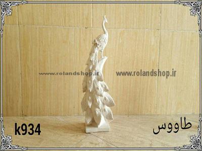پلی استر ، مجسمه رزین ، تولید مجسمه ، رزین ، مواد رزین ، فروش قابدسیلیکنی