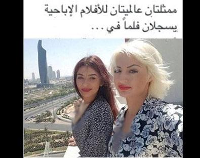 عرب ها کثیف ترین افردا شبکه های اجتماعی