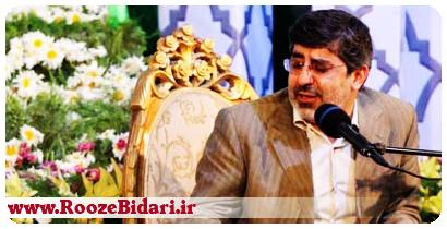 جشن هلهله فرشته ها 95 محمدرضا طاهری