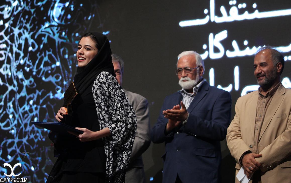 ماهور الوند در دهمین جشن انجمن منتقدان سینما