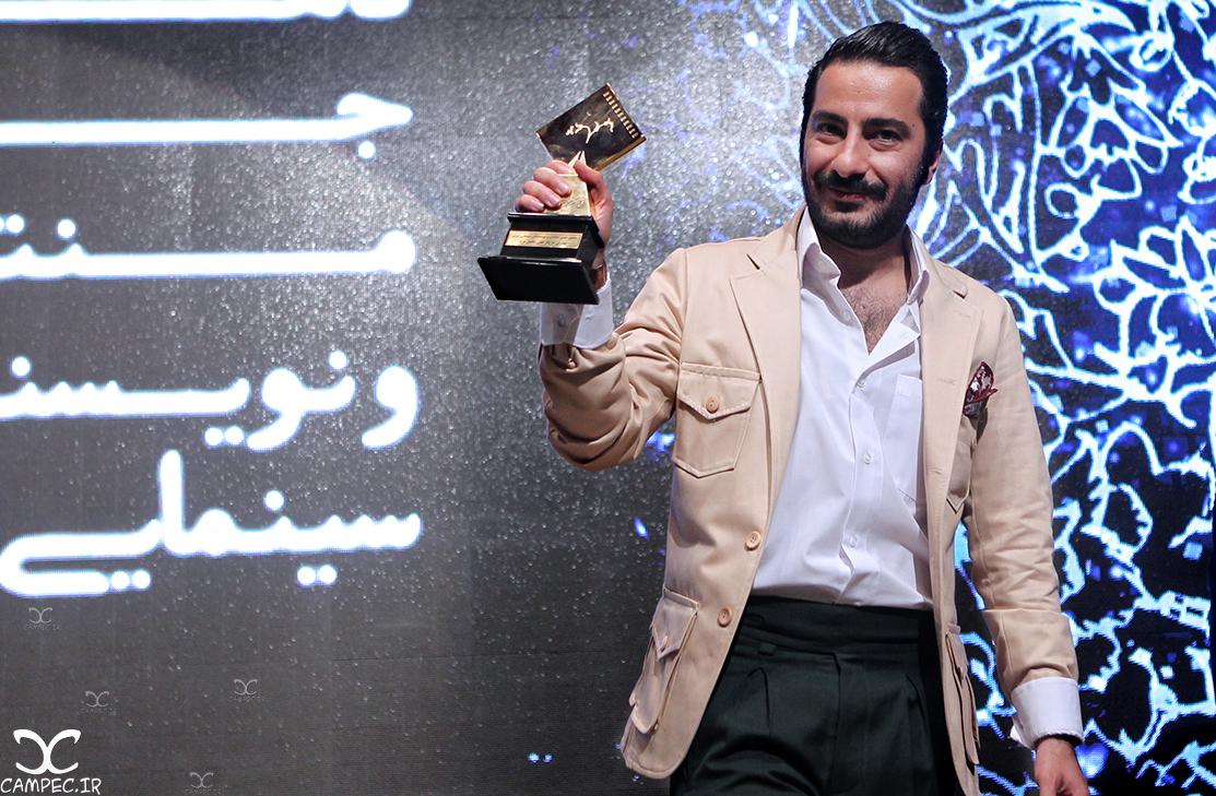 نوید محمدزاده در دهمین جشن انجمن منتقدان سینما