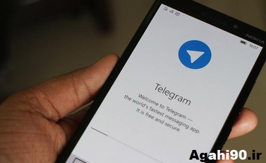 افزایش عضو کانال تلگرام