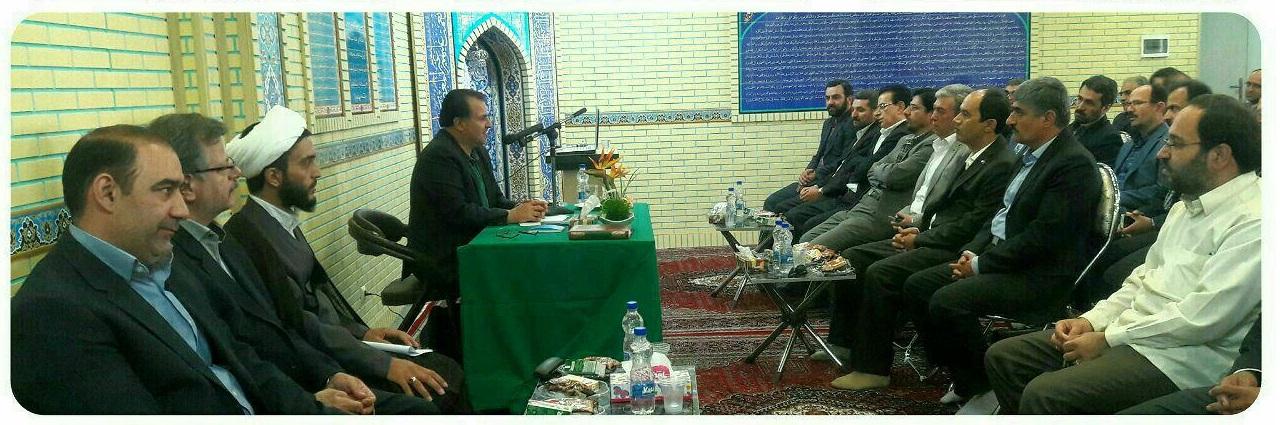 اداره کل امور اقتصادی و دارایی استان همدان