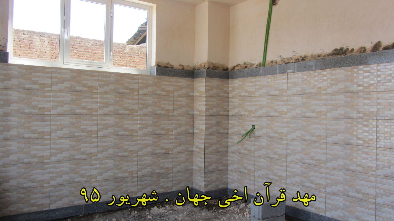 مهد قرآن . شهریور . 9