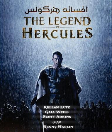 دانلود فیلم افسانه هرکول با دوبله فارسی legend of hercules 2014