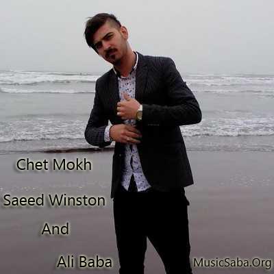 Ali-Baba-Merc-Khoobam-Cover-450x450 پرطرفدارترین اهنگ علی بابا