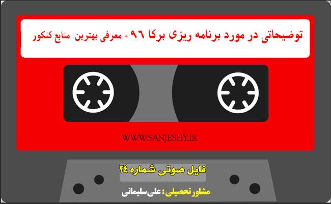 http://s8.picofile.com/file/8268361700/363636.jpg