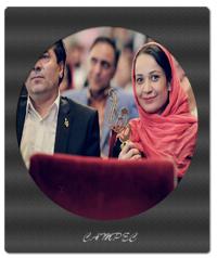 عکسها و بیوگرافی نسرین نصرتی
