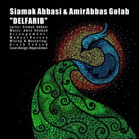 http://s8.picofile.com/file/8268423534/Siamak_Abbasi_Del_Farib.jpg