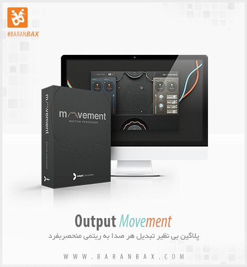 دانلود Output Movement - پلاگین خارق العاده ساخت ریتم از هر صدا