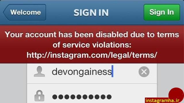 آموزش تصویری رفع مشکل غیر فعال شدن حساب کاربری در اینستاگرام