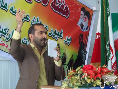 حاج اسماعیل بیرونی
