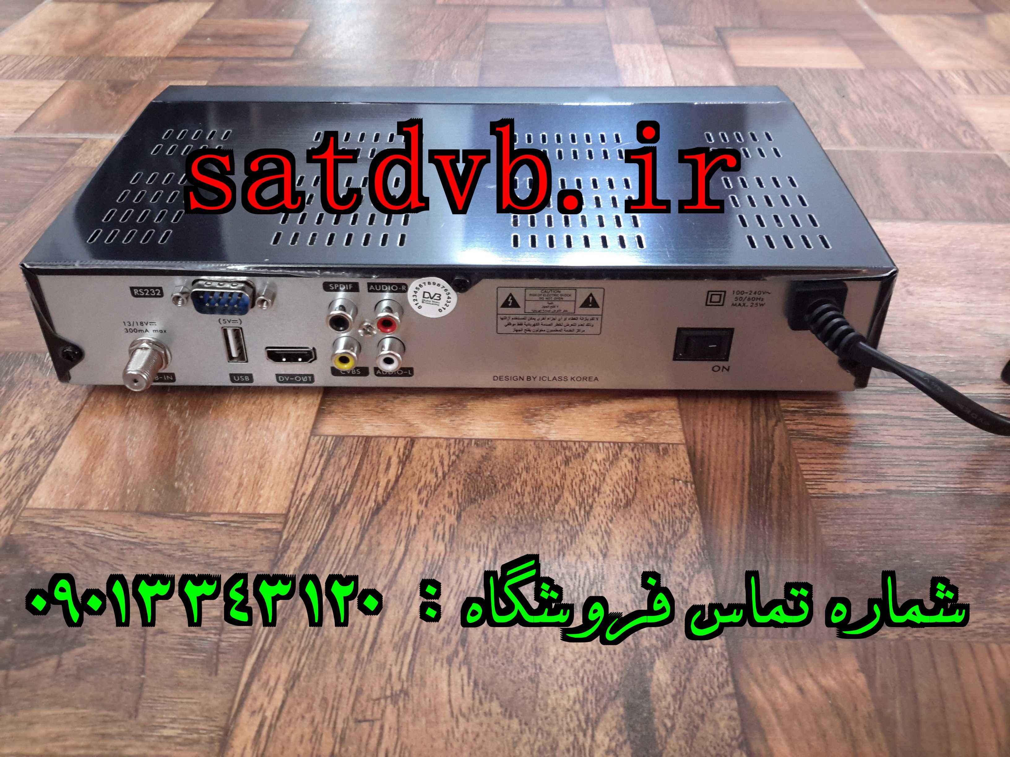 http://s8.picofile.com/file/8268483176/3.jpg