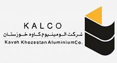 ثبت نام و شرکت در آزمون استخدامی شرکت آلومینیوم کاوه خوزستان