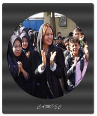 مهناز افشار در اولین روز بازگشایی مدارس در میان کودکان