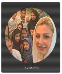 عکسهای نیوشا ضیغمی در اولین روز بازگشایی مدارس
