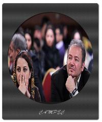 رضا جاودانی با پسر و همسرش مهشید سالاری
