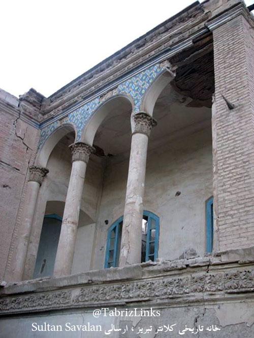 خانه تاریخی در عباسی تبریز