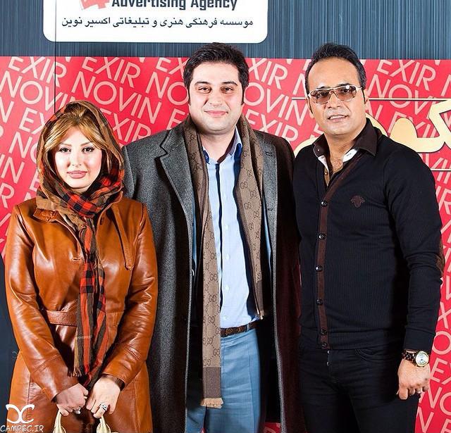 شهرام شکوهی در کنار نیوشا ضیغمی و همسرش