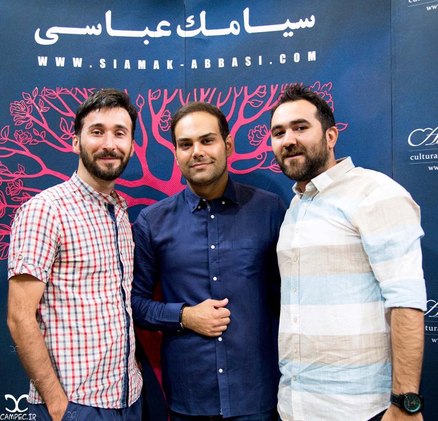 برادران کاظمی در کنسرت سیامک عباسی