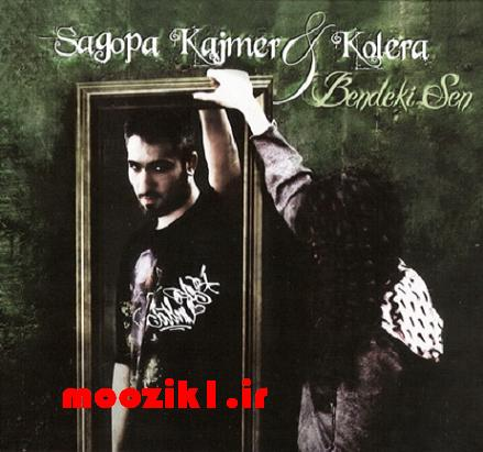 دانلود آهنگ ترکیه ای onlari da anliyorum از Sagopa Kajmer
