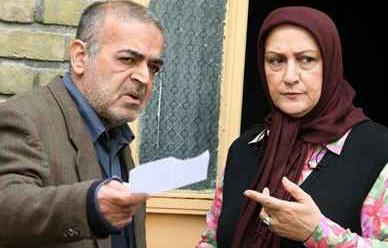 مریم امیرجلالی در سریال خانه به دوش