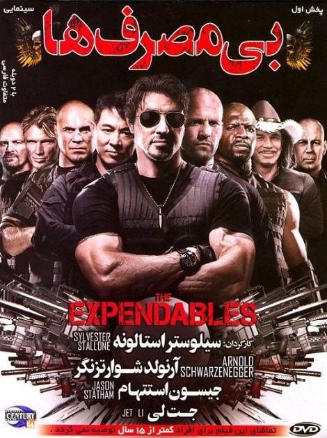 دانلود فیلم بی مصرف ها با دوبله فارسی The Expendables 2010