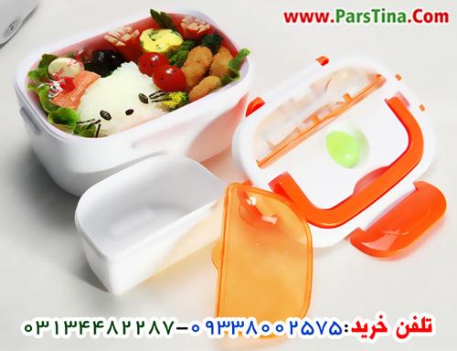 خريد ظرف گرم نگهدارنده غذا