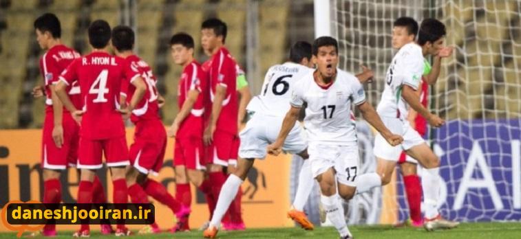 صعود تیم فوتبال نوجوانان ایران به فینال با شکست کره شمالی