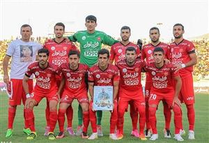 زمان ( تاریخ و ساعت ) بازی پرسپولیس و قشقایی شیراز در جام حذفی فصل 96-95