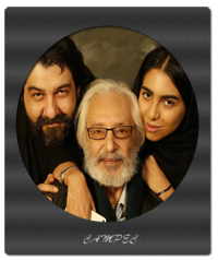 بیوگرافی و تصاویر جمشید مشایخی با خانواده اش