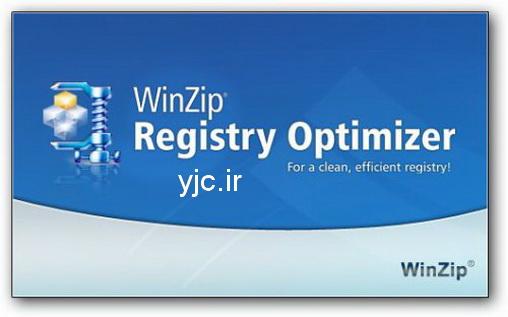 ریجستری رایانه تان را بهینه سازی کنید با WinZip Registry Optimizer