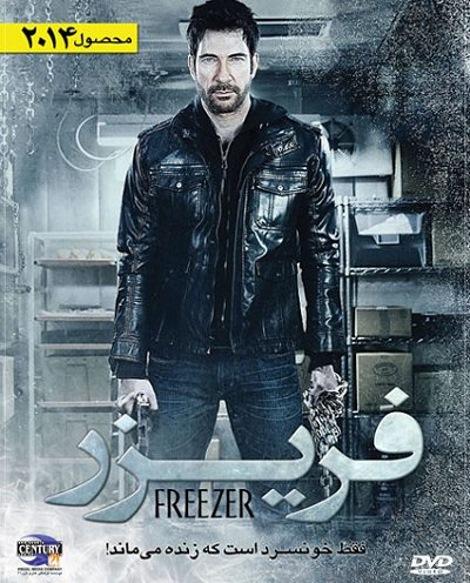 دانلود فیلم فریزر با دوبله فارسی Freezer 2014