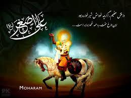 مداحي حاج نزار قطري ۹۴-۹۵