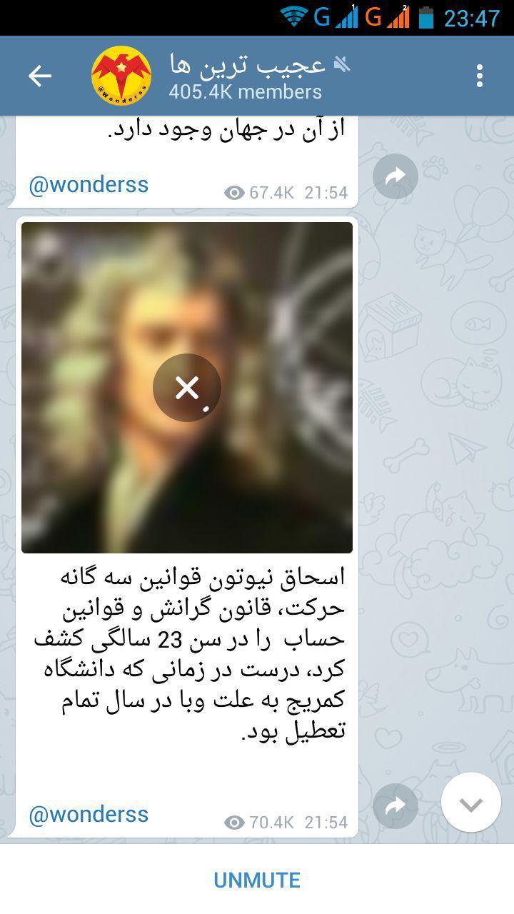باز نشدن عکس های تلگرام