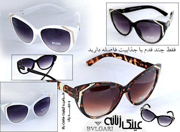 خرید عینک بولگاری 7