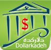 سایت دلارکده - خرید و فروش بیتکوین