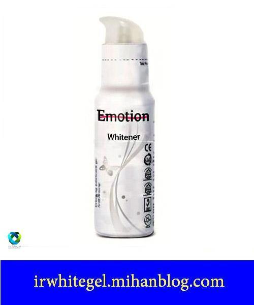 سفید کننده پوست ایموشن,سفید کننده طبیعی