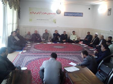 سومین جلسه ستاد احیاء امر به معروف و نهی از منکر بخش قهدریجان